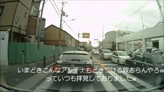 大阪ナンバー777番キチガイ黒クラウン.wmv