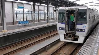 JR7社共同企画スペシャルツアー 特急しおかぜ13号・いしづち併結