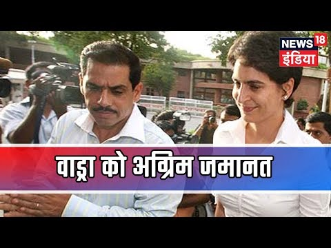 Robert Vadra gets interim protection till February 6 in money laundering case