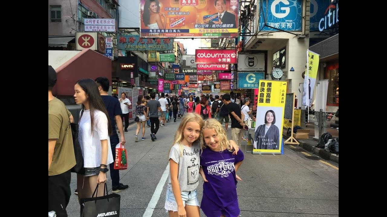 Welcome to the World with Olivia Fanders: Hong Kong