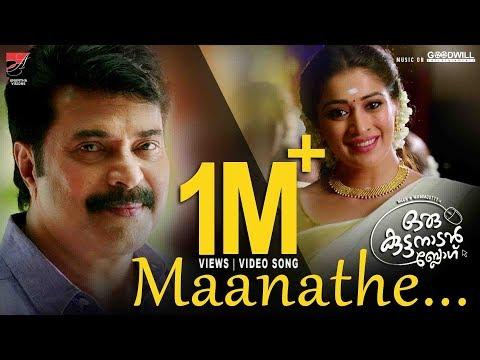 Oru Kuttanadan Blog Video Song | Maanathe | Mammootty | Sethu | Sreenath Sivasankaran
