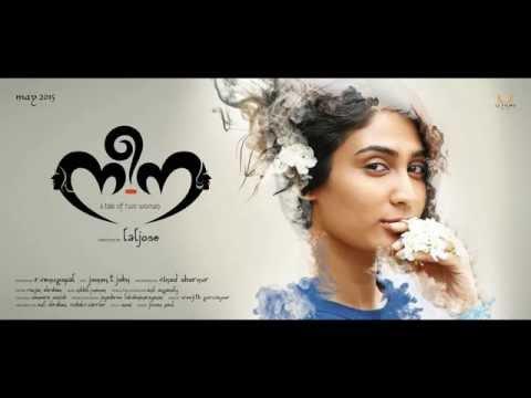 Neena Movie Song