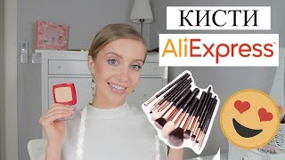 БЮДЖЕТНЫЕ АНАЛОГИ MAC, Tom Ford, Armani и КИСТИ ALIEXPRESS [OSIA]