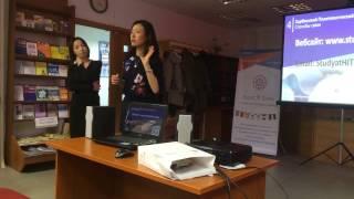 Презентация Харбинского Политехнического университета