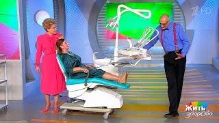 видео Как подготовится к отбеливанию зубов