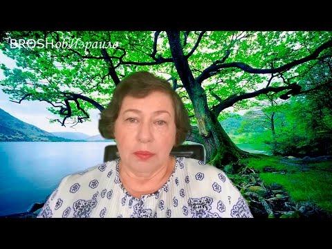 253.Кто может приехать на ПМЖ в Израиль?