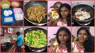 #DIML 17th Routine Vlog/ #Dondakaya Ulli Karam Recipe/ #ACCUMASS Weight Gain for all Ages #Amulya