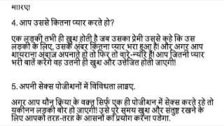 लड़की को सेक्स में चरम आनंद दिलाने के तरीके   Ladki Ko Bistar Mien Khush Karne Ke Tarike