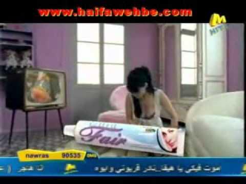 Wawa Bah-Haifa Wehbe NEW!~CECEP SUKABUMI.wmv