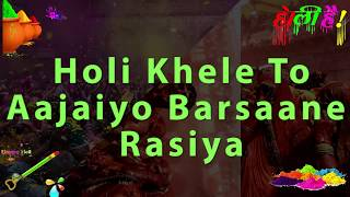 Holi Khele To Ajaiyo Barasane Rasiya - Happy Holi Best Wishes Video - Holi 2018 Status Video