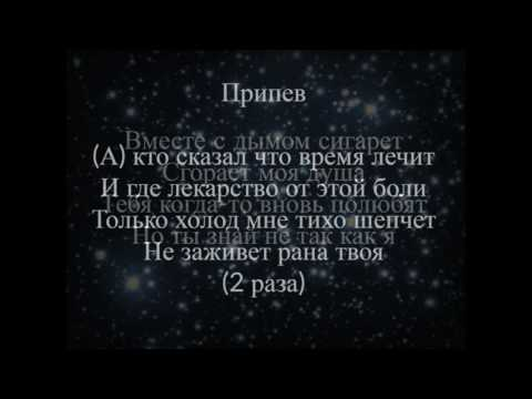 Ваграм Вазян - Любовь и боль (караоке) / Vahram Vazyan - Lyubov i bol (lyrics)