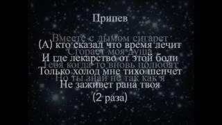 Ваграм Вазян Любовь и боль караоке Vahram Vazyan Lyubov I Bol Lyrics