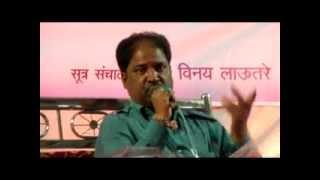 Kavi Ajim Nawaj Rahi  yanchi Prakat Mulakhat Part B