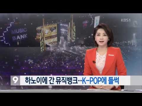 150329 KBS1 News Music Bank Hanoi Vietnam EXO