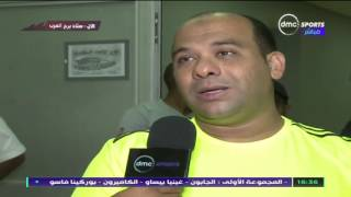 فيديو..وليد صلاح الدين يحمل لاعبى الاتحاد السكندرى مسئولية الهزيمة امام بتروجيت