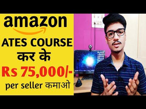 Amazon ATES Training Program | Part Time Job | Full Time Jobs 2020 |