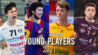 Best 25 Young Players ● The Future Of  Handball ● 2021 ᴴᴰ