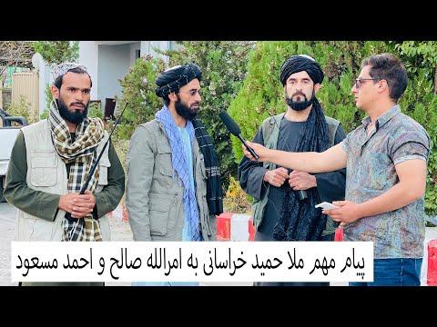 ملا حمید خراسانی قوماندان امنیه طالبان در پنجشیر آماده جنگ با امرالله صالح و مقاومت ۲