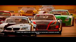 Need for speed Shift 2 Unleashed. 1 Часть. Начало карьеры.