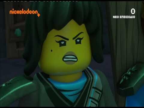 Download Lego Ninjago στα Ελληνικά (Σεζον 13 ΕΠ. 5 ΚΑΙ 6)- Διπλό επεισόδιο