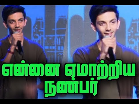 I'm Proud Of My Seniors - Anirudh Open Talk | Knack Studio Launch