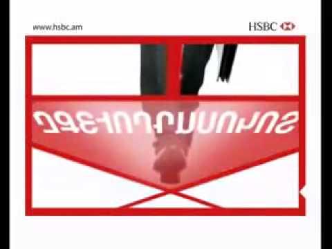 HSBC Bank Armenia Term Deposits