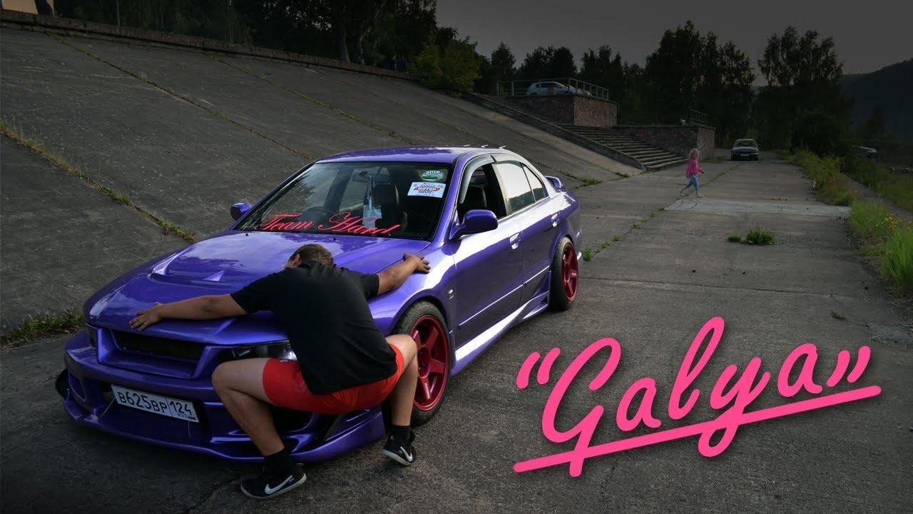 "Mitsubishi Galant ""Galya"""