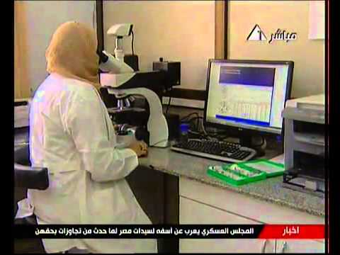 TV episode about National gene bank of Egypt