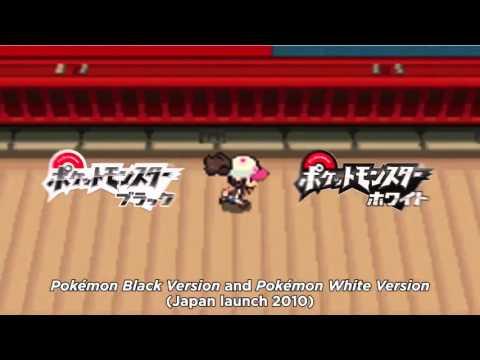 Nintendo Direct 2/26/2016 - Pokemon Sun and Moon announcement!