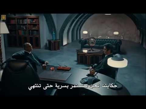 اعلان الحلقة 49 و 50 من مسلسل وادى الذئاب الجزء التاسع مترجم
