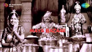 Mayabazar | Dum Dum Yen Kalyanam song