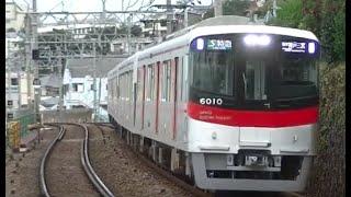 S特急で運用される山陽電気鉄道6000系電車