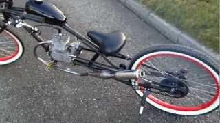 Motorized Beach Cruiser 80 cm3