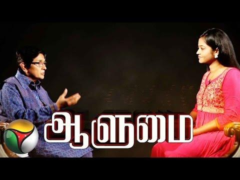 Exclusive: Interview with Kiran Bedi (Puducherry Lt. Governor)   Puthiya Thalaimurai TV