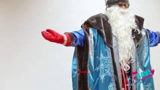 Костюм деда Мороза(, 2017-02-09T06:19:22.000Z)