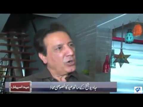 Javed Sheikh tells how Indians treat with Pakistani artists