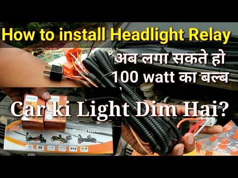 Car Headlight Relay Wiring Harness Instillation - YouTube on