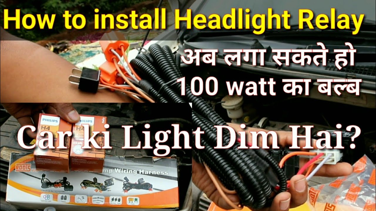 car headlight relay wiring harness instillation youtube philips h4 relay wiring kit car headlight relay wiring [ 1280 x 720 Pixel ]