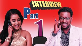 ZARA/FELFALIT/ENTERTAINMENT# New Eritrean INTERVIEW_Erena Afewerki(MILENU)_Part 1 by tesfaldet (Top)
