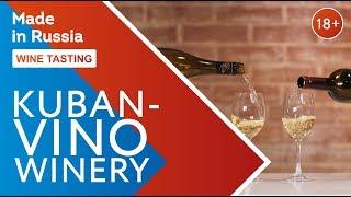 видео Травянистое белое вино