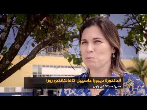 مغتربون- طوبيا مرشح الفقراء وطبيبهم في ساو باولو  - 20:21-2017 / 4 / 26