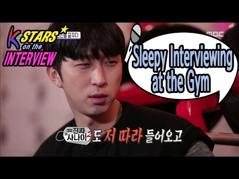 [CONTACT INTERVIEW★K-STAR] Sleepy Mentioning About Gukjoo 20170205