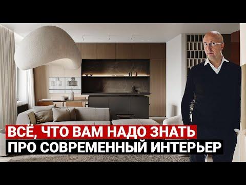 Архитектор Борис Уборевич-Боровский. Интервью и лекция на тему:
