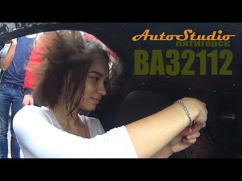 Обзор ВАЗ 2112/Autostudio/Пятигорск
