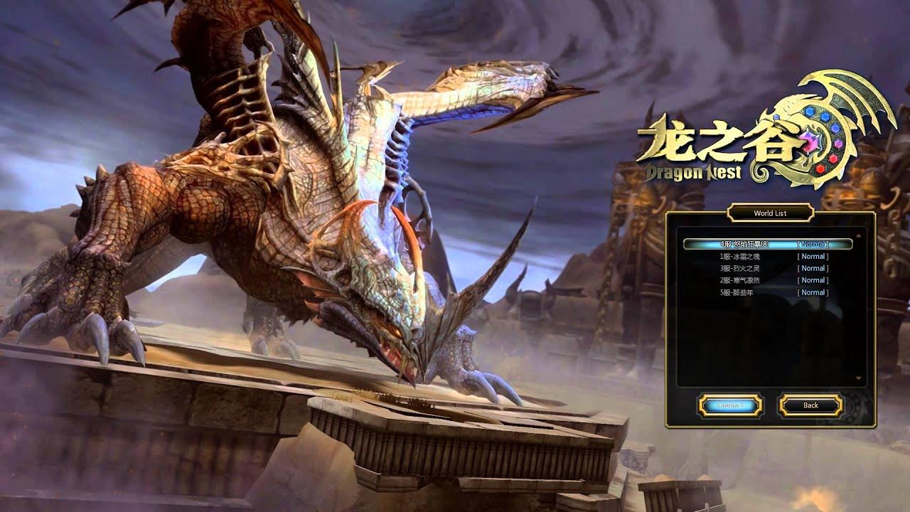 Google themes dragon nest - Dragon Nest New Title Screen