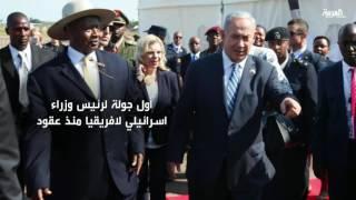 نيتنياهو يبدأ جولة أفريقية ويلتقي قادة 7 دول