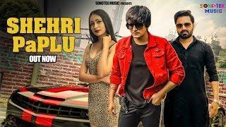 Shehri Paplu | MD, Vicky Kajla, Sahil Sharma | Latest Haryanvi Songs Haryanavi 2019
