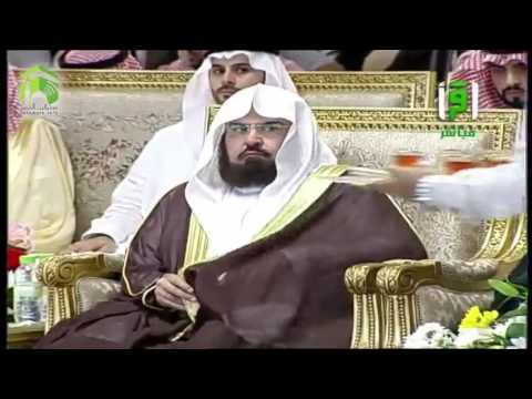 Final Night of International Quran Competition in Makkah