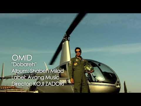 Omid - Dobareh OFFICIAL VIDEO HD