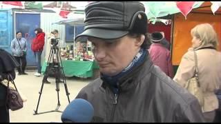 Открылась ярмарка белорусских товаров(15 апреля у станции метро «Рыбацкое» открылась ярмарка по продаже белорусской продукции. В этом году на..., 2013-04-18T09:43:27.000Z)